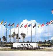 海南旅游路线:天涯海角、蜈支洲岛、亚龙湾、大东海双飞5日旅游
