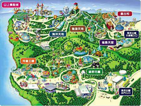香港澳门悠游之旅四天行程