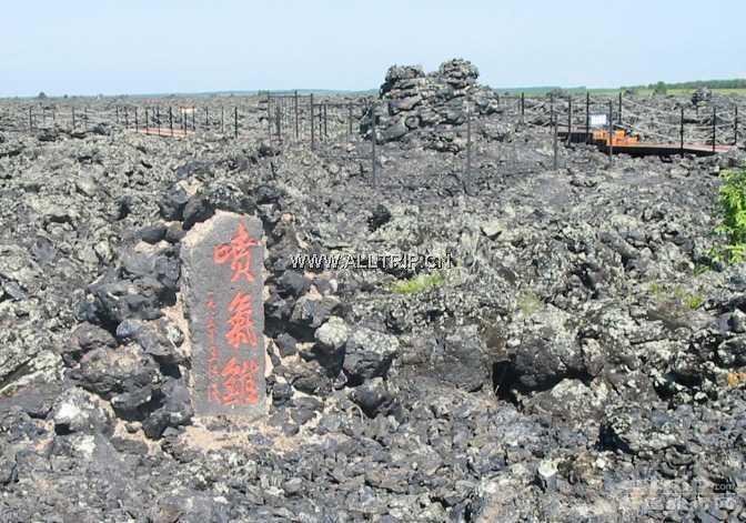 五大连池神奇火山矿泉纯玩两日游