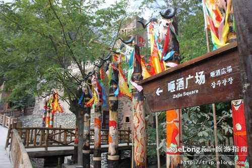 北京到成都、九寨沟、牟尼沟双卧七日游