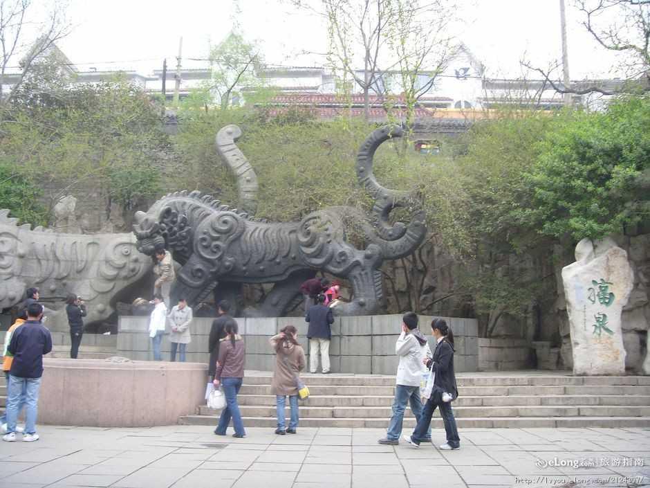 清北京到济南黑虎泉、泰山、曲阜三孔巴士三日