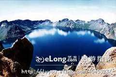 哈尔滨、长白山、防川、延吉、长春、吉林、沈阳双飞八日特色美景