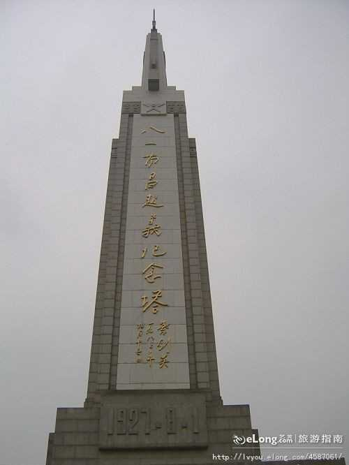 八一南昌起义纪念塔图片/照片