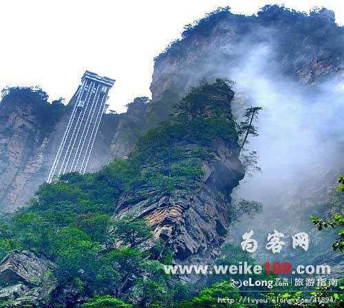 【张家界特价旅游】_张家界森林公园凤凰古城双卧5日 济南直达