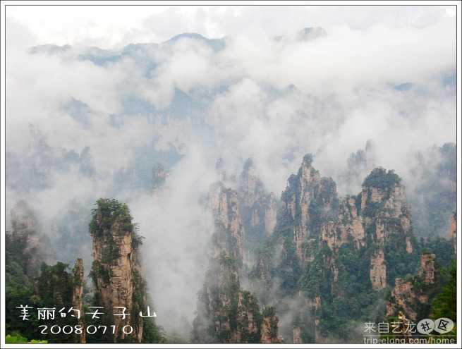长沙/韶山/张家界/阿凡达山/黄龙洞 /凤凰古城/双飞五日游