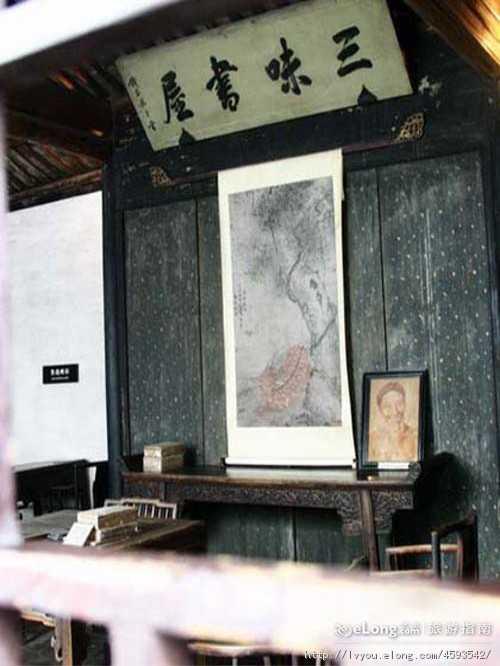 上海到绍兴古城、兰亭、沈园全景品质 二日游