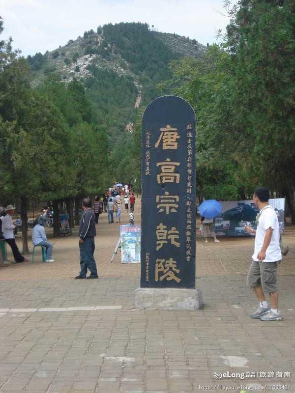 郑州到西安明城墙、乾陵双卧四日游