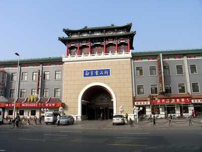 线路一常规线:天津一日游