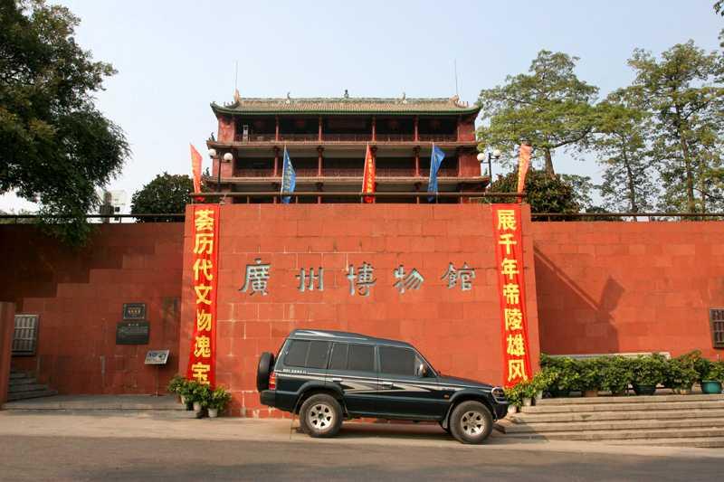 南京到广州精品一日游
