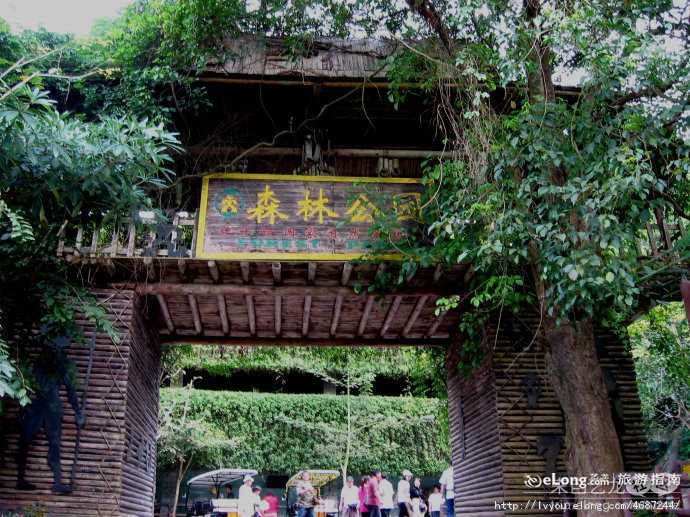 北京到海南三亚、槟榔谷西岛、呀喏哒、南山、亚龙湾双飞5日旅游