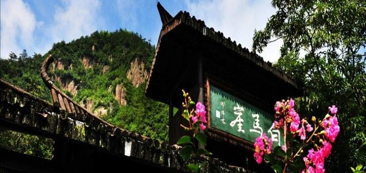 4月宁波到青山湖、太湖源、浙西大峡谷二日Q_宁波旅游报价