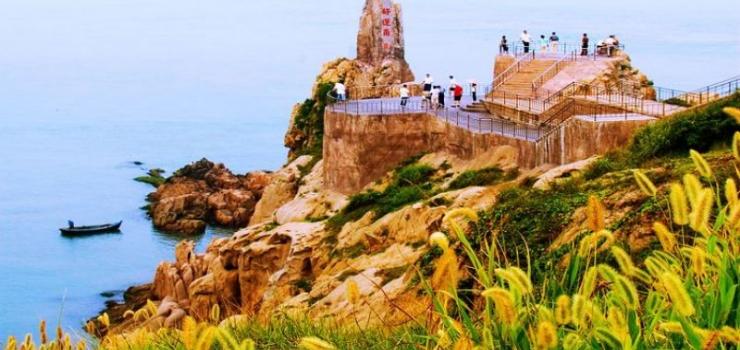 端午节青岛到西霞口动物保护区 成山头 福如东海纯玩2日