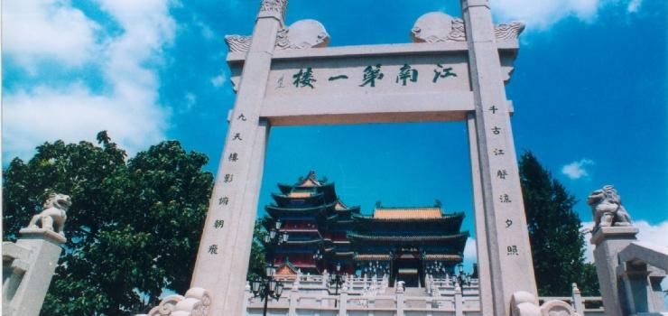 苏州至南京+镇江+扬州三日]<瘦西湖+个园+夫子庙+中山陵>