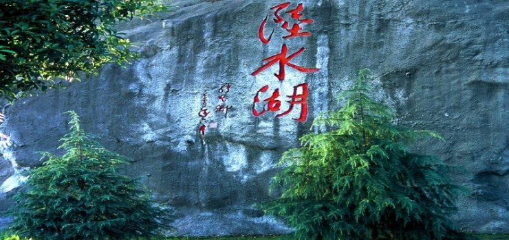 陆水湖图片/照片_图片_陆水湖_景点_咸宁旅游_全程