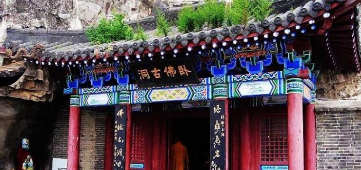 【丹东凤凰山】沈阳出发到丹东凤凰山+北黄海温泉小镇2日游