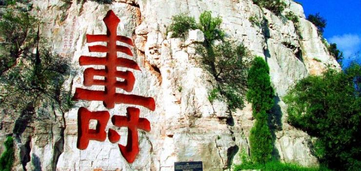 五一去哪儿旅游 青岛到青州大巴两日游