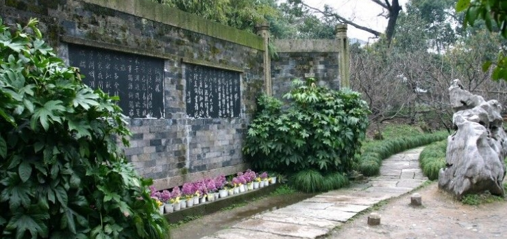 上海到杭州、绍兴、西溪湿地三日游