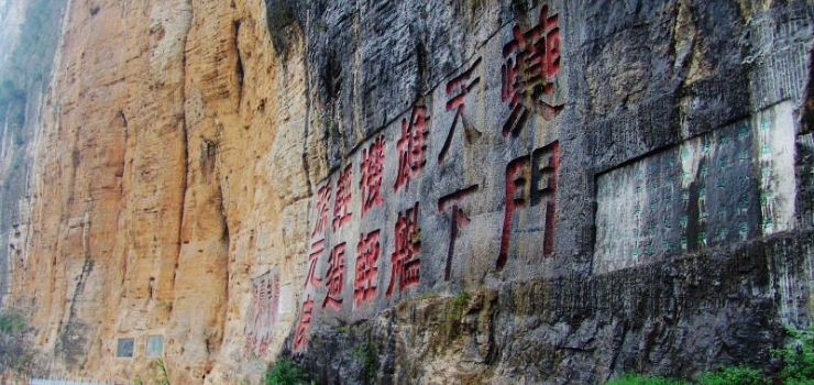 重庆到三峡旅游怎么走_怎么玩_三峡黄金游船下水单程4天