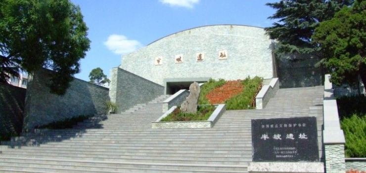 武汉到西安世园会旅游 西安世园会东线一日游