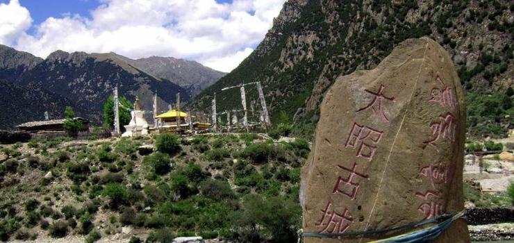北京到西藏布达拉宫、大昭寺纳木错、秀巴、巴松错双卧10日旅游