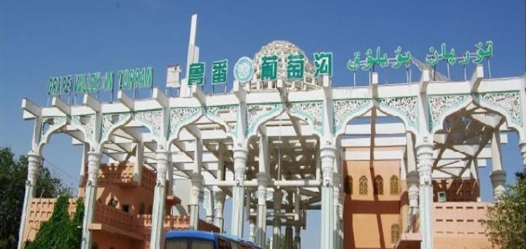 9月12南京到西北新疆全景敦煌莫高窟专列16天