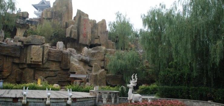 太原出发到白鹿温泉、红崖谷2日游|太原周边温泉