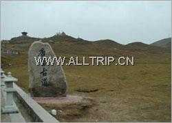北京到西宁旅游:塔尔寺、青海湖、日月山、丹葛尔古城单飞5日游