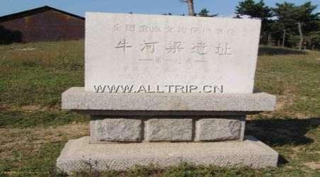 【牛河梁红山文化遗址】朝阳牛河梁红山文化遗址门票