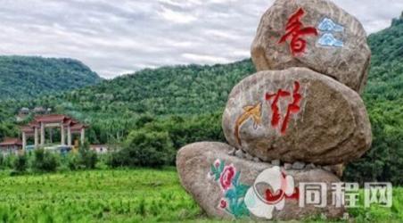 【香炉山风景区】哈尔滨香炉山风景区门票价格,开放