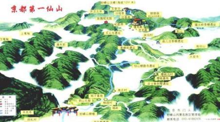 妙峰山风景名胜区
