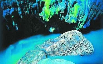 砾岩岩溶地质公园