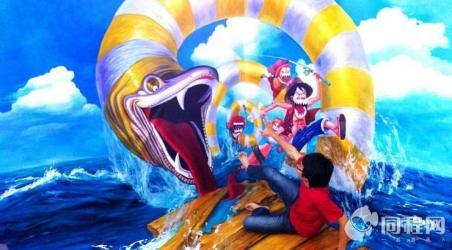 【海贼王3d立体画体验馆佛山站】广州海贼王3d立体画