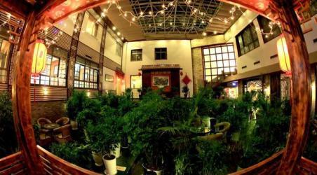 巴厘岛温泉会馆