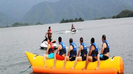 【千岛湖欢乐水世界】杭州千岛湖欢乐水世界门票价格