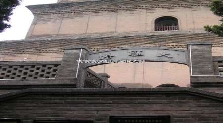【大雁塔北广场】西安大雁塔北广场门票价格