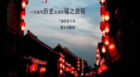 【海坛古城】福州海坛古城门票价格,开放时间,介绍和