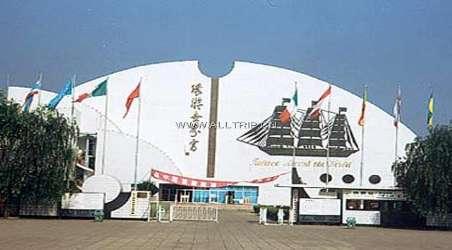 【环游世界宫】秦皇岛环游世界宫门票价格