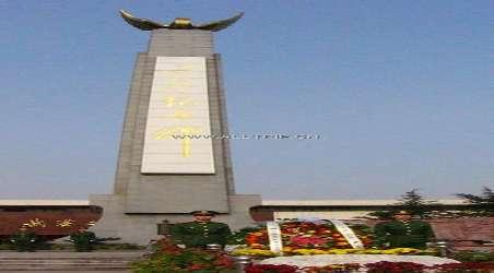 二七纪念塔旅游品