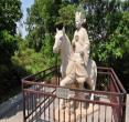 (福建三明)状元文化公园