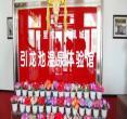 凤凰城引龙池温泉体验馆