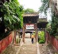 (青海西宁)北禅寺