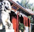 (北京)北京大学