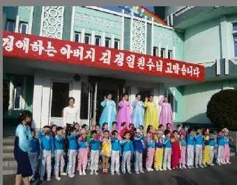 朝鲜新义州