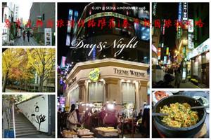 春节去韩国旅游攻略|春节南宁到韩国旅游线路|春节去韩国旅游推荐