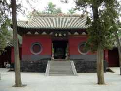 郑州跟团到少林寺一日游