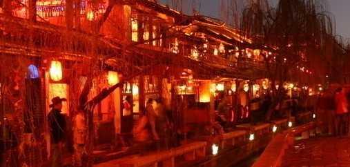 丽江古城夜景