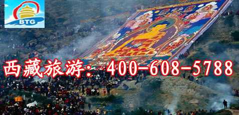 北京到西藏旅游,西藏旅游线路