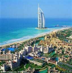 迪拜---中东风情