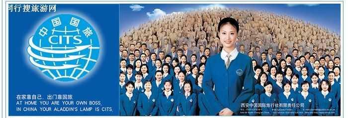 西安国旅形象墙