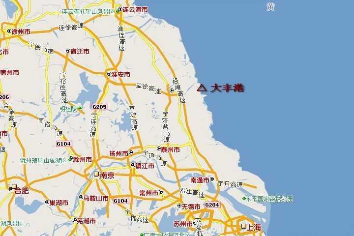 盐城到上海航班